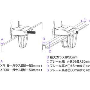画像2: Radion 専用アームRMSXR15/30
